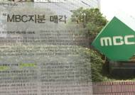 '정수장학회 도청 의혹' 새국면…검찰, 통화내역 분석