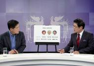 """[정치판독] """"박근혜 외교안보통일 정책, 새롭지 않다"""""""
