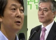 """안-문, 내일 야권단일화 단독 회동 """"정치혁신 합의하자"""""""