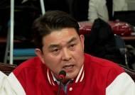 """[삐딱카메라] """"단일화, 국민을 홍어X처럼 생각하는…"""""""