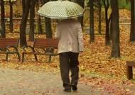 가을 날려 보낸 비바람…내일부터 다시 '초겨울 추위'