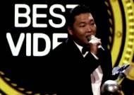 [단독] 유럽도 '싸이월드'…한국 가수 최초 MTV 공연