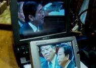 """[이시각 보도국] 노다 총리 """"중의원 해산 12월 총선거"""""""
