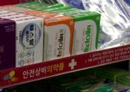 편의점 감기약 판다더니 '바가지'…약국보다 1.5배 비싸