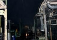 LG하우시스 울산공장 불, 4명사상…내부 모두 태워