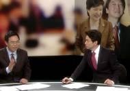 """""""안철수, TV토론 끝나고 문재인 직접 만나 담판 지을 것"""""""