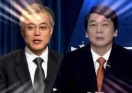 [신문읽기] 단일화 맞짱토론 문재인·안철수 승부수는?