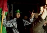 천여명 희생 끝 마침내 '평화'…이스라엘-하마스 휴전