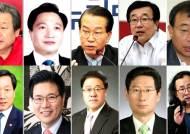 """민주당, 박근혜 '불통' 정조준…""""십상시부터 제거하라"""""""