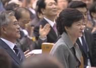 '중도, 충청·PK, 투표율'…12월 대선 승패 가를 변수들