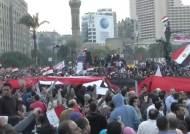 """""""무바라크랑 다른 게 뭐야?""""…이집트 반정부 시위 격화"""