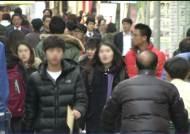 '남녀평등 맞습니까?'…한국 임금격차 39%로 최고 수준