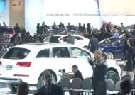 미 LA 오토쇼…전기차·하이브리드 '친환경 차량' 주목