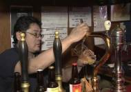 손바닥 양조장서 탄생한 세계 최고 맥주…맛의 비결은