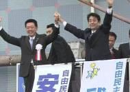 [글로벌 정치 레이더] 일본 총선전 돌입…자민 '우세'