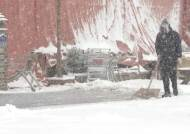 강추위에 꽁꽁 얼어붙어…내일 아침 -10도 '빙판 조심'