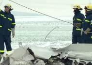 독일서 경비행기 2대 '충돌'…탑승자 8명 전원 사망