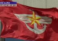 """국방부 """"로켓 1·2단 분리 성공""""…잔해 수거작업 착수"""