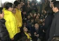 """민주 """"국정원이 문재인 비방 댓글""""…선거개입 진실은"""