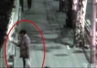 정치가 싫다…내 집 앞이라고… 잇따른 선거벽보 훼손
