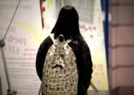 '대치동 불패'는 옛말…깡통학원 속출에 사교육시장 휘청