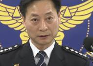 국정원 여직원 아이피·접속기록 확인 안 해…논란 여전