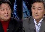 """""""감금"""" vs """"잠금""""…권영진-표창원 JTBC 출연 불꽃 토론"""