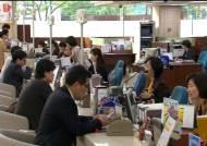"""골드만삭스 """"한국 가계부채 문제, '관리가능' 수준"""""""