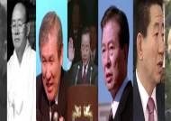 '제왕적 대통령들'의 영욕의 삶…악순환 언제쯤 끝날까