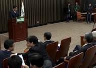 """민주 """"친노 물러나야"""" vs """"모두의 책임"""" 갈등 정면충돌"""