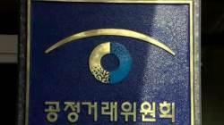 '너도나도 1위' 헷갈리네…공정위, 취업포털 시정명령