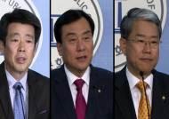 민주당 원내대표 선출…신계륜·박기춘·김동철 '3파전'