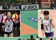 김학민·김혜진, 프로배구 올스타 투표 최다득표 영광
