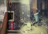 비상벨에 이쑤시개…노래방 대재앙 전조, 막지 못했다