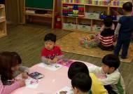 너무 부족한 어린이집…무상보육 시행 앞두고 '걱정'