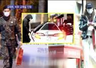 """김태희·비 """"사귄 지 한 달""""…연예사병 특혜 논란 불똥"""