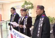 """""""일 특사단 방한 반대"""" 반일 시위자, 공항서 자해 소동"""