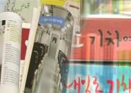 어디서 본 듯한 책이…불황 출판계, '묻지마 베끼기'