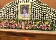 경찰, 조성민 사망 '자살' 추정…극단적인 선택 왜?