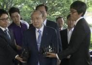 법원, '건강 악화' 김승연 한화 회장 구속집행정지 결정