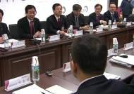 공약 정책화 시동…부처별 업무보고, 내용은 또 '밀봉'?