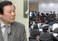 '큰 정부'로 개편…박근혜 정부 조직 밑그림, 평가는