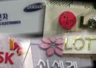 '전속고발권' 분산 가닥…대기업 '이중삼중' 감시 받는다