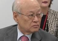 """말 바꾼 인수위 """"북한 기자실 해킹은 전달 과정의 오해"""""""