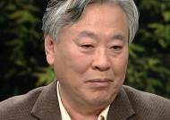 """이문열 """"정치적 작가 규정 일방적, 나까지 침묵하면…"""""""