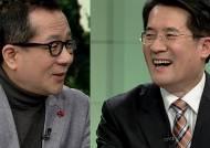 """4대강 사업 부실 논란…""""박근혜 정부 철저히 밝혀야"""""""