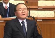 """야당, 이동흡 맹공…""""'항공권 깡' 사실이면 사퇴할 것"""""""