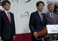 장관급 차관 2명 '공룡 미래부'…힘빠진 교과부·외통부