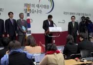 박근혜, 새누리 지도부와 오찬…공약 이행 협조 당부