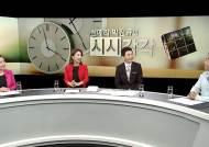 """""""북한에서는 라면을 뇌물로 바쳐…'음식 권력' 존재해"""""""